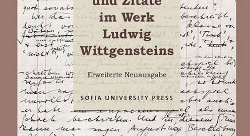 Ludwig Wittgenstein Wittgenstein Initiative